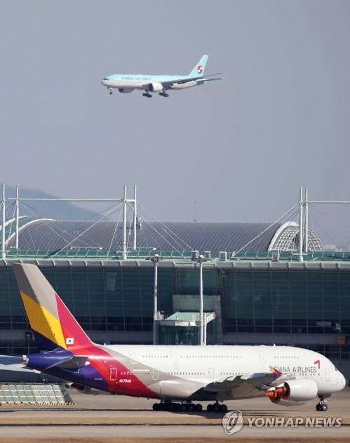 韩国有17架波音777在航或停飞