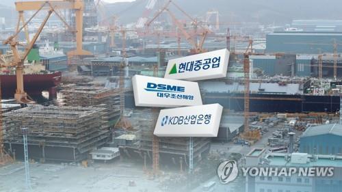 新加坡公布批准韩国两大造船巨头合并理由