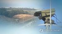 韩军公布脱北者越境事件调查结果