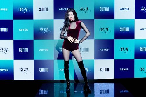 歌手宣美推单曲辑《TAIL》回归