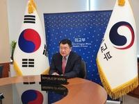 韩副外长在联合国裁军会议上吁朝重返对话