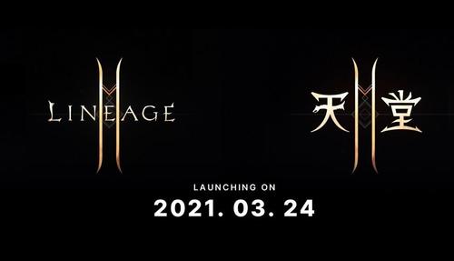 韩国手游《天堂2M》3月将在台日同步上线