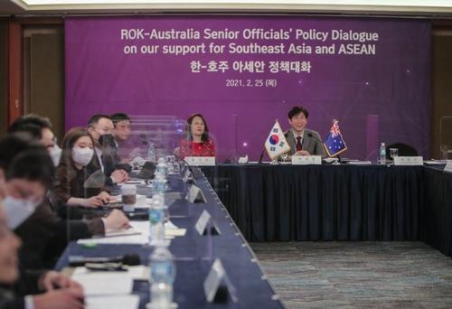 韩澳举行东盟战略对话首次会议