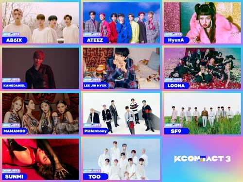韩流文化盛典KCON第三季最终阵容出炉