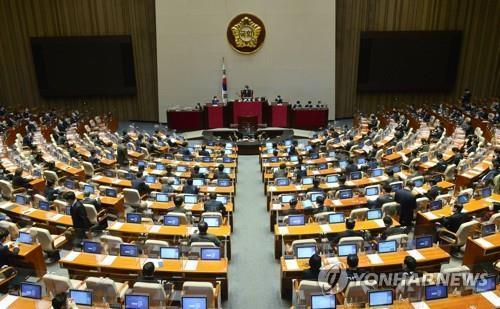 韩国国会批准国际劳工组织三大核心公约