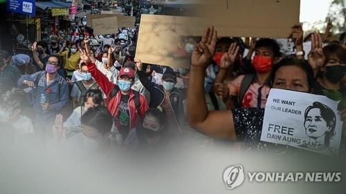 韩政府就缅甸军警暴力镇压民众表担忧