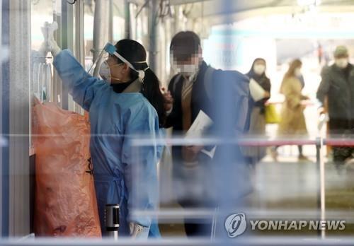 韩北部一城市新增81例新冠病例 79例为外国人