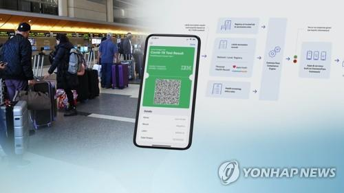 韩防疫部门:正讨论是否启用新冠疫苗护照