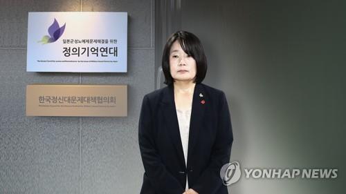 韩外交部上诉拒绝披露涉慰安妇谈判面谈记录