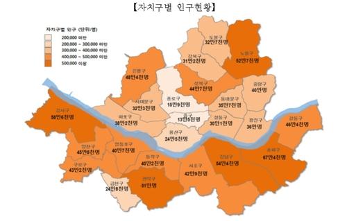 首尔市各区人口分布 韩联社/首尔市政府供图(图片严禁转载复制)