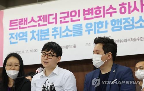 资料图片:去年8月11日,边某举行记者会并表示,针对陆军参谋总长提起取消退役处分诉讼。韩联社