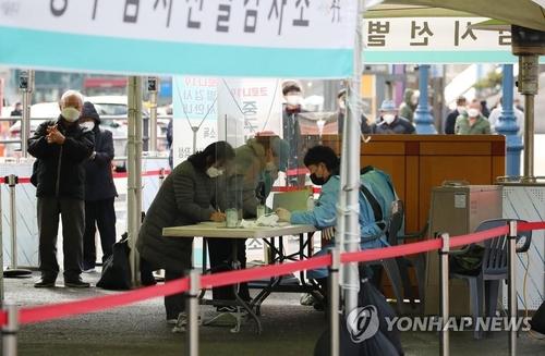 2021年3月4日韩联社要闻简报-1