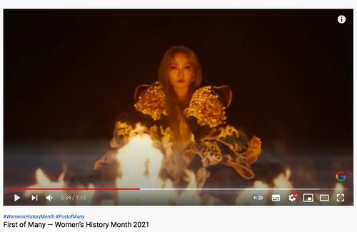 """歌手CL出演谷歌""""女性历史月""""纪念视频"""