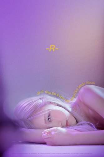 Rosé首张个人单曲专辑《R》预告海报 YG娱乐供图(图片严禁转载复制)