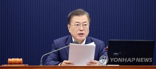 韩青瓦台:文在寅愿接种阿斯利康新冠疫苗