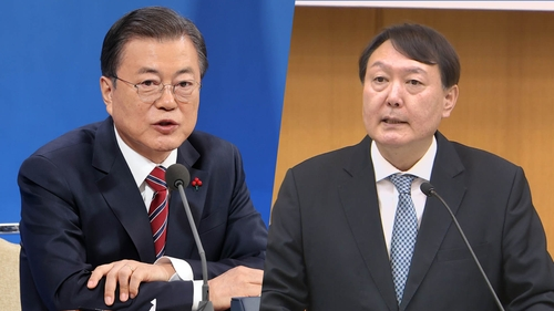 详讯:文在寅接受检察总长尹锡悦辞职