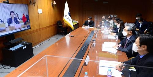 韩中第八次司局级海域划界谈判在线举行