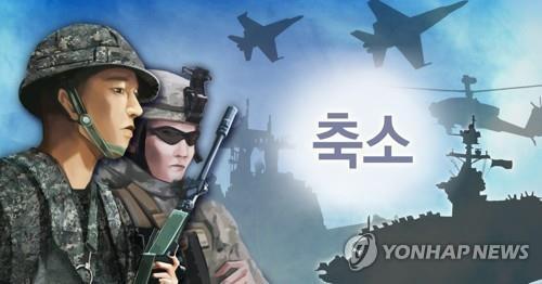 韩美联合指挥所演习启动 缩小规模分散实施