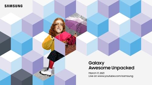 三星将首开中低端Galaxy A系列新品发布会
