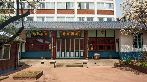 仁川中国城清朝领事馆会议厅展馆有望6月开放