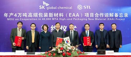 SK综合化学与卫星石化签乙烯丙烯酸项目合作谅解备忘录