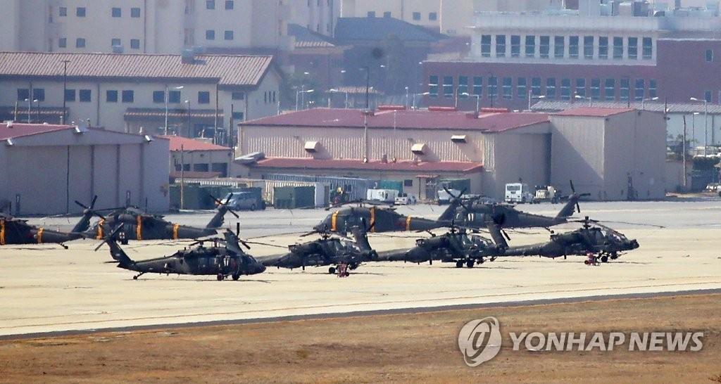 韩美上半年联合指挥所演习今将结束