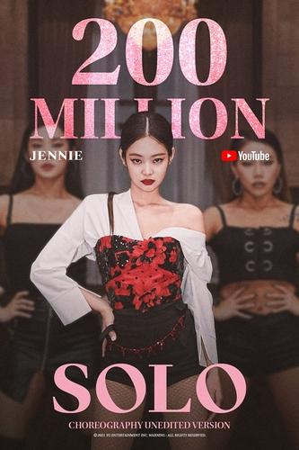 JENNIE单曲《SOLO》舞蹈视频播放量破2亿
