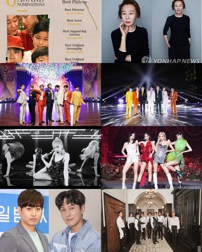 一周韩娱:尹汝贞获奥斯卡提名 ROSÉ出演《吉米秀》