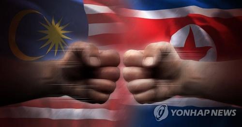 马来西亚要求朝使馆人员48小时内撤离