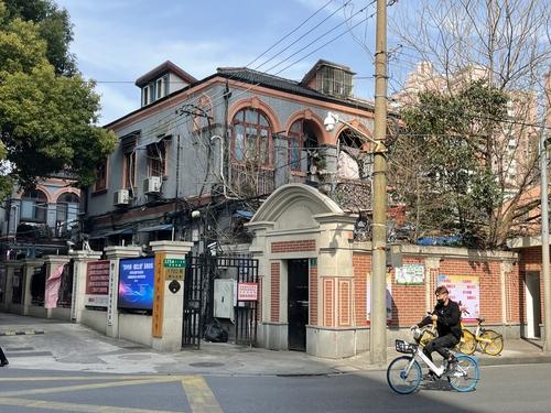 """资料图片:位于上海市虹口区的""""大一沙龙""""旧址。 韩联社"""