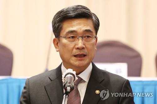 2021年3月22日韩联社要闻简报-1
