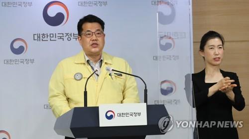 详讯:韩政府拟26日敲定下周防疫响应方案