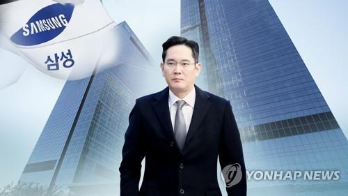 韩法院接受三星李在镕请求推迟庭审非法并购案