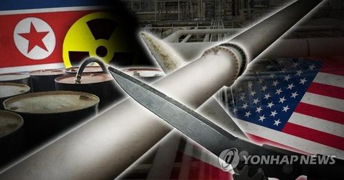 朝鲜去年精炼油进口量达安理会限额四倍以上