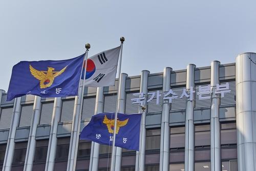 韩政府彻查公职人员炒地案 3名国会议员涉案