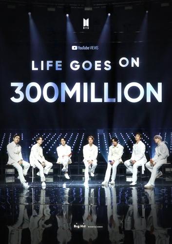 防弹少年团《Life Goes On》MV播放量破3亿