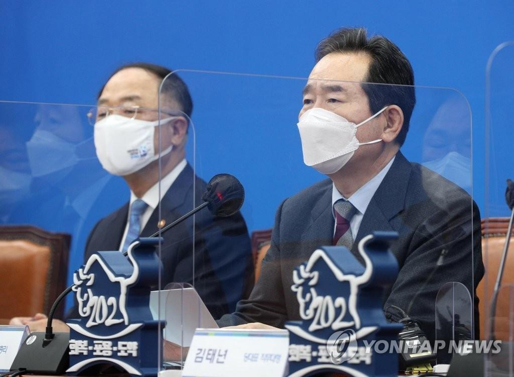 韩党政拟推所有公职人员财产登记立法