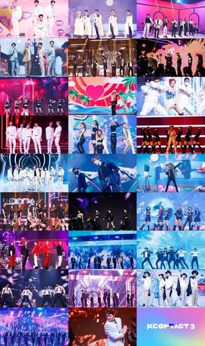 """出演韩流文化盛典""""KCON:TACT 3""""的K-POP歌手 韩联社/CJ娱乐传媒(CJ ENM)供图(图片严禁转载复制)"""