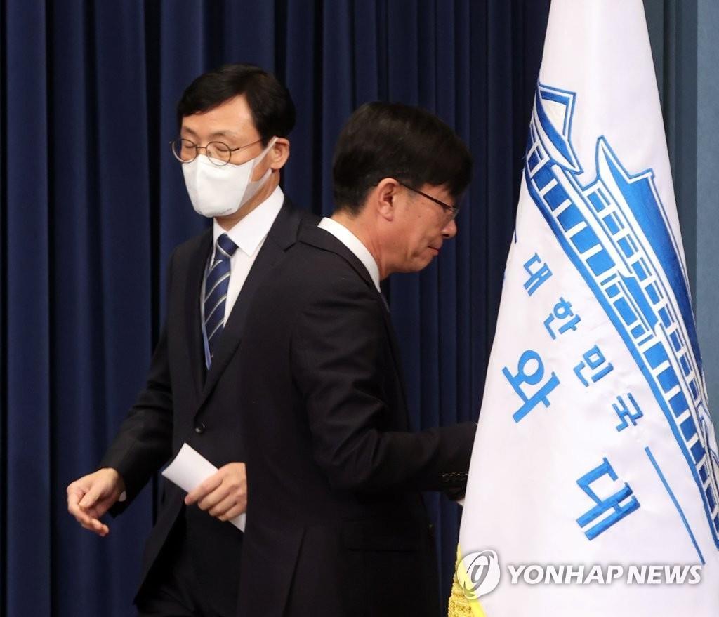 详讯:韩青瓦台政策室长换人