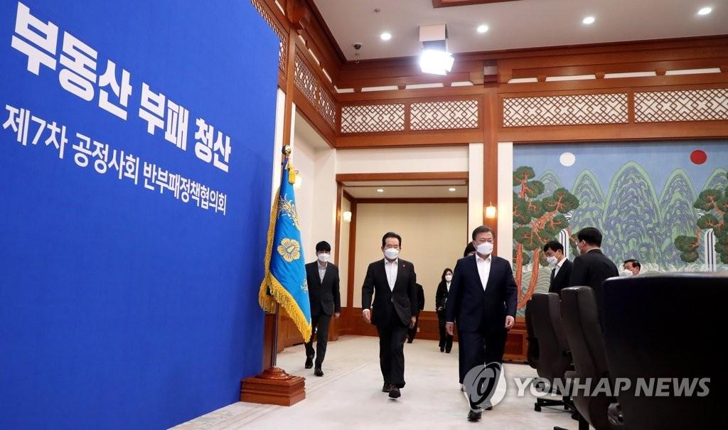 2021年3月29日韩联社要闻简报-2