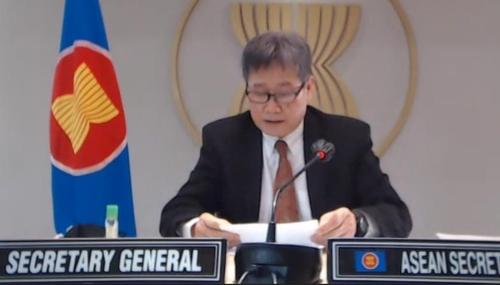 第二次韩国新南方政策论坛举行