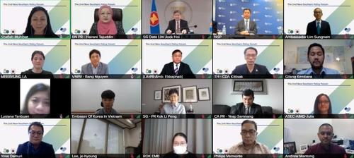 3月29日,第二次新南方政策论坛以视频方式举行。 韩联社