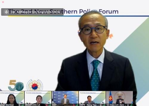 韩国驻东盟大使林圣男 韩联社
