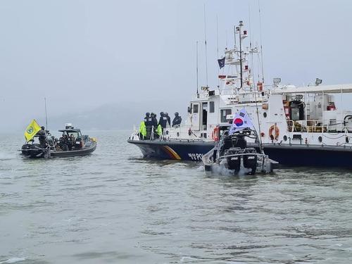 联合国军司携韩警演练应对中国渔船非法捕捞