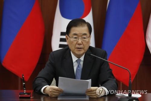 2021年3月31日韩联社要闻简报-1