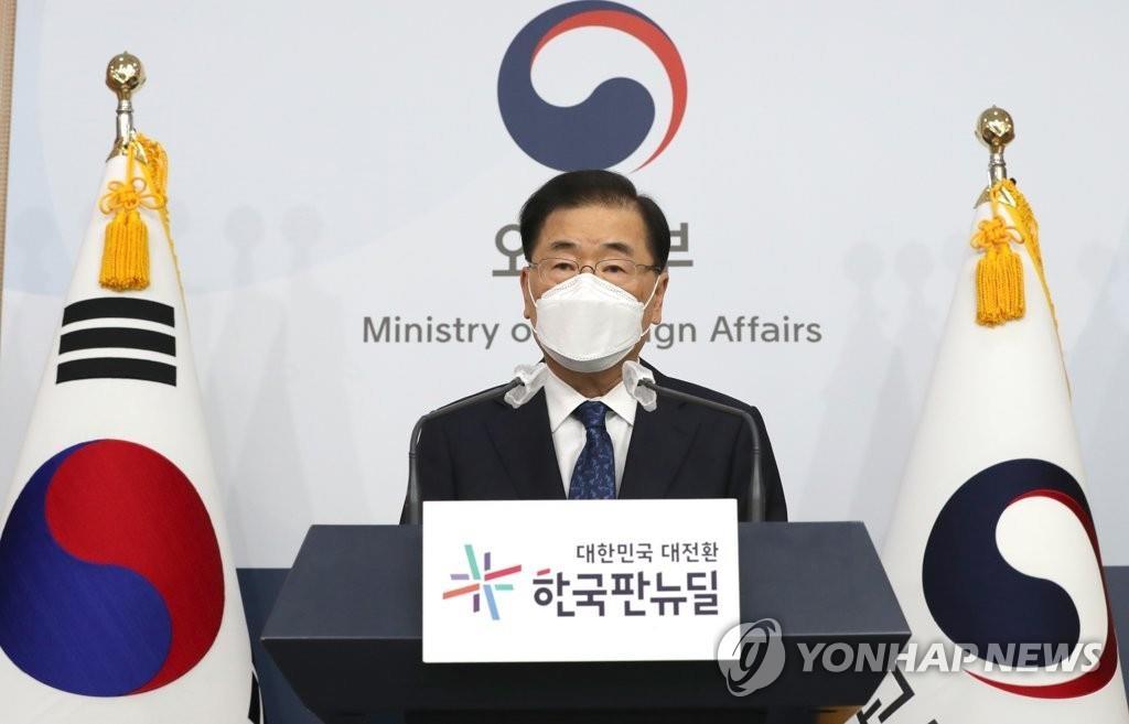 韩外长:美中非由韩国二选一的选项