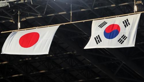 韩日外交司局级磋商在东京举行