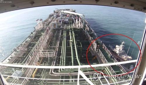 消息:伊朗扣留韩国船舶最早下周获释