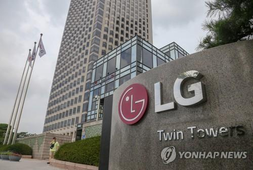 简讯:LG电子决定退出手机市场