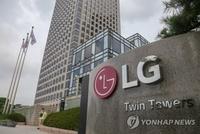 详讯:LG电子决定退出手机市场